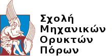 Έμβλημα Πολυτεχνείου Κρήτης με τίτλο Σχολή Μηχανικών Ορυκτών Πόρων